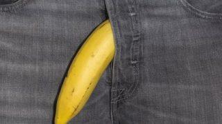 【絶句】外国人労働者(時給400円)のセクハラ被害「バナナを股に…」大葉農家であった悲劇