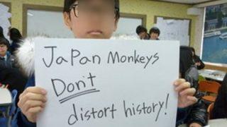 【韓国の歴史教育】教科書の「酷使される朝鮮人」写真、実は被写体は日本人