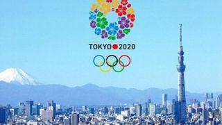 【これは酷い…】東京五輪中の『渋滞予想』が発表 東京壊滅wwwww