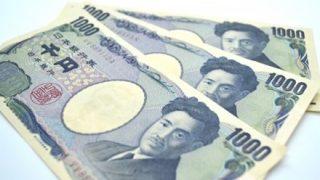 15歳JCに3000円渡してみだらな行為 36歳男のご尊顔とコメントwwwwww