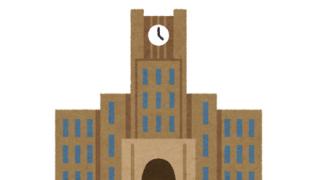 【画像】外国から見た『日本の大学ランク』がこれらしいwww