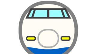 【画像】なにこの長い「鼻」新型新幹線の試験車両公開 最速320→360キロへ JR東日本