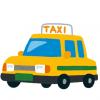 【発表】乗車料金が無料「0円タクシー」がクル━(゚∀゚)━!!