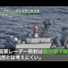 【言い訳の変遷】日本が悪いキタ━(゚∀゚)━!! 韓国海軍「むしろ日本の哨戒機が威嚇飛行してきた」