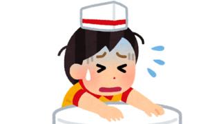 【キチゲ開放】すき家の店員さん、壊れる ⇒⇒⇒