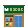 入場料1,500円の書店が爆誕!twitter民「これは安い!」まったく理解できないんだが・・・