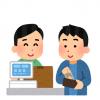 【画像】パヨクさん、落書きした1000円札で支払いコンビニ店員を困らせる