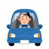 【想像以上】居眠り運転で大ジャンプ トンネル上部に衝突 →GIfと動画
