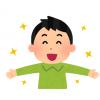 【速報】ワイ、ついに『靴カメラ』を購入決断!!