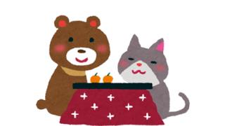 『日本一働きやすい』と呼ばれる会社の年末年始の連休日数ωωω