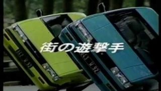 【動画アリ】車のCM史上最高にカッコいいCMと言えば?