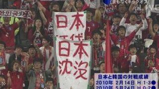 【悲報】韓国「反日の代償は高い」と気付いてしまうwwwwwwww