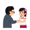 【画像】凄いとこから歯が生えてる14歳美少女アイドル 馬場彩華にマニア騒然wwwww