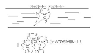 【最先端へ】GUCCIがモデルに『落ち武者』を採用キタ━━(゚∀゚)━━!!
