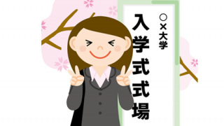 【女子大生】「日本一かわいい新入生」が決定<画像>同志社大学・永松野乃花さんが栄冠