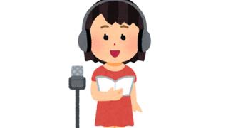 【朗報】あの美人声優がヌ-ドを披露 →画像