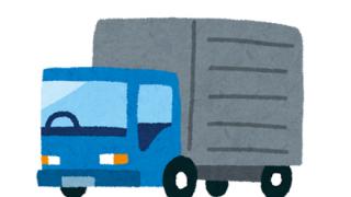 【なんで?】右折トラックに後ろから来たバイクが衝突 トラック運転手を逮捕