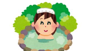 【画像】朝の情報番組で温泉に浸かる爆乳美熟女wwwwww