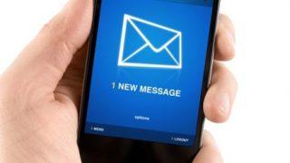 カリフォルニア州「携帯メールの送受信に課税するわwwwww」