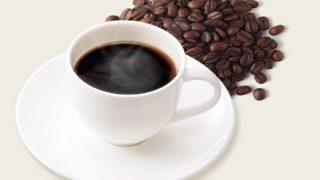 【毎日5杯】コーヒーは健康にいい新説キタ━(゚∀゚)━!!