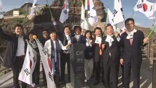 【日本舐められすぎ】韓国への公開質問状、開封され返答なく返送