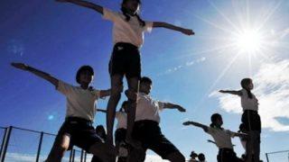 『組み体操の事故件数』3年連続全国最多の県がコチラ ⇒