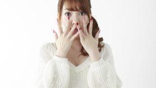 【バカップル】新宿駅構内でベロチュー手コキ中のカップルが晒されてしまう