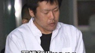 【東名あおり運転】遺族への謝罪文が酷すぎる…石橋被告「この事故がなければ彼女と結婚する予定でした。」