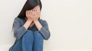 【悲報】自殺志願者を鬱にする『自殺防止ポスター』が話題