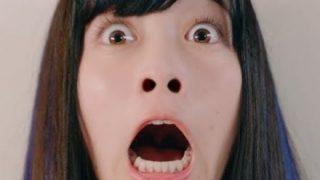 【ガチすっぴん】橋本環奈さん完全プライベートを激写される →画像