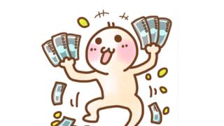 【悲報】俺の親、年収1億円越え