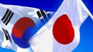 【いよいよ始まったな】韓国政府、トヨタに制裁金
