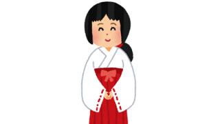 【朗報】JK巫女さん 参拝者との人工呼吸に備える