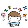 灘中学校の入試の1日目・2日目の算数 お前ら解ける?