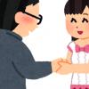 【画像】山口真帆ヲタさん NGTメンバーを『正義か悪か』で仕分けwwwww