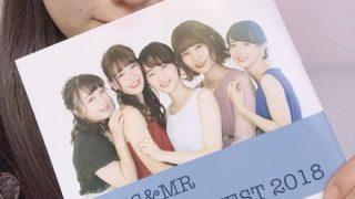 【動画像】ミス東大の西村若奈ちゃん可愛すぎwwwwww