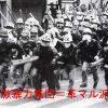 日本共産党公式「ネット民の大半は中核と革マルと共産党と赤軍の区別がついてない」