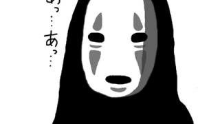 【悲報】京大生、コミュ障が過ぎるため忖度される