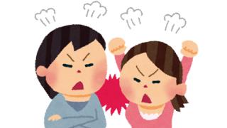 【悲報】フェミさん、お母さんを悲しませてしまう