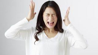 女性運転手さん「これって私が悪いんですか?」事故動画を投稿