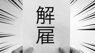 【和歌】32歳で自殺した歌人の遺作が異例のヒット『非正規』の直情詠む「ぼくも非正規きみも非正規秋がきて牛丼屋にて牛丼食べる」