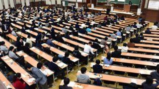 【センター試験】国語の試験中の不正行為が話題 受験全科目が無効に