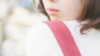 週刊誌の『ヤレる女子大生ランキング』にまんさんブチギレ 謝罪を求める署名活動開始