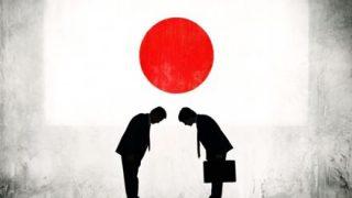 中国人から見て間が抜けて見える日本人の習慣