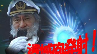【日韓】徴用工:新日鉄住金の差し押さえ効力発生 日本政府、静観一転「我慢の限界」