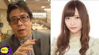 【真相】小林よしのりNGT48暴行事件にぶっこむ「この事件の核心はNGT不良メンバーがヲタ相手に『枕営業』することが常態化し、運営も黙認していた事に尽きる」