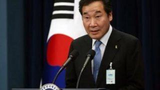 【何言ってるか解らない徴用工】李首相「裁判に応じておきながら負けたからと判決を受容できないというのは話にならない」日本側の反発を批判