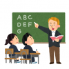 【悲報】英語教師さん とんでもない試験問題を出す