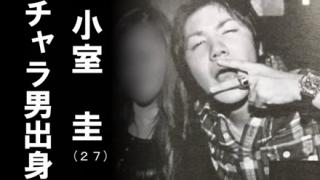 【可能性】小室圭さんが天皇になるための流れ →