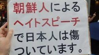 """韓国で子供に新たな反日教育【悪魔の敵をやっつけろ】学校に配布される""""抗日音楽集"""""""
